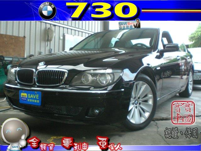 熱門推薦二手車-2008年BMW730iL