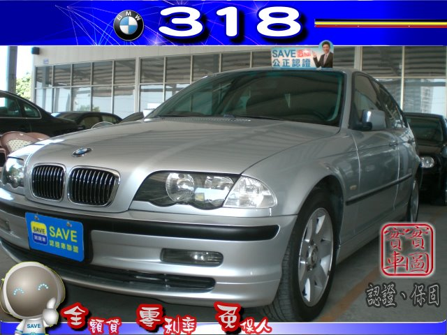 熱門推薦二手車-2002年BMW318i