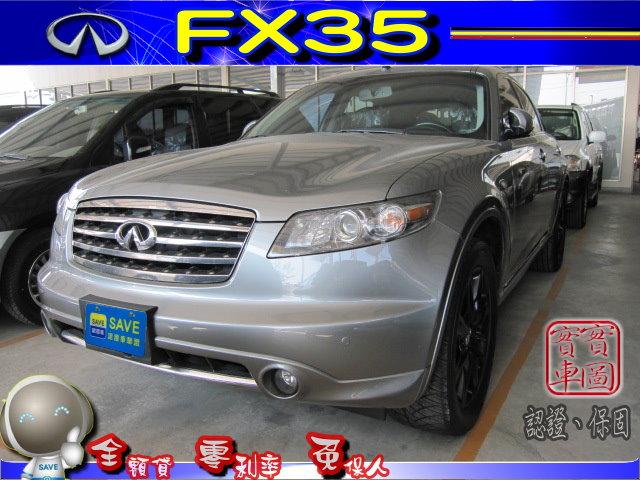 熱門推薦二手車-2008年INFINITIFX35