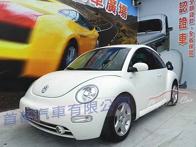 熱門推薦二手車-2001年VWBeetle