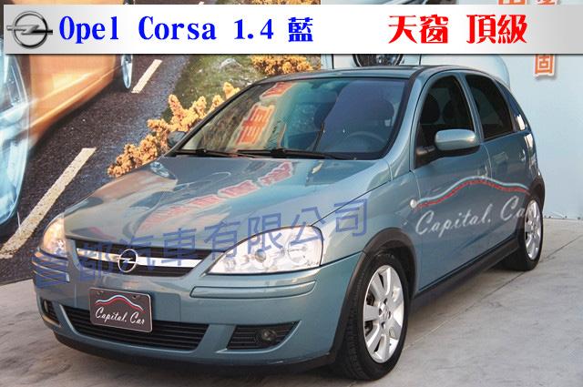 熱門推薦二手車-2006年OPELCorsa