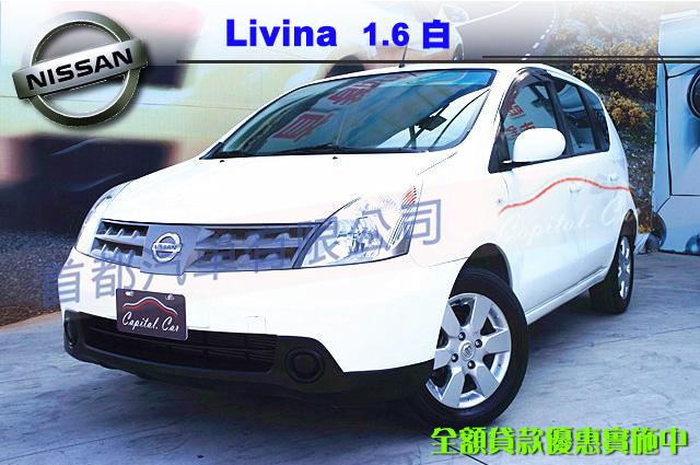 熱門推薦二手車-2010年NISSANLivina