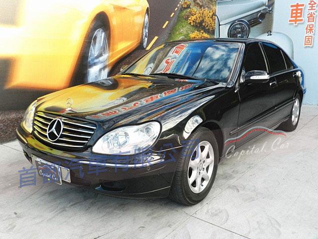 熱門推薦二手車-1999年BENZS320