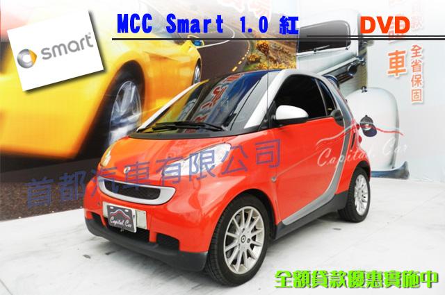 熱門推薦二手車-2007年SMARTFor Two