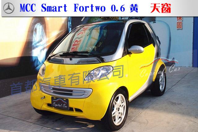 熱門推薦二手車-2001年SMARTFor Two