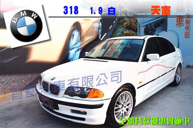 熱門推薦二手車-1998年BMW318i