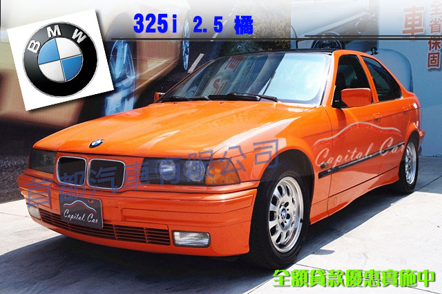 熱門推薦二手車-1995年BMW325i