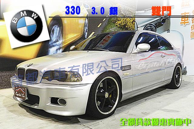 熱門推薦二手車-2001年BMW330i