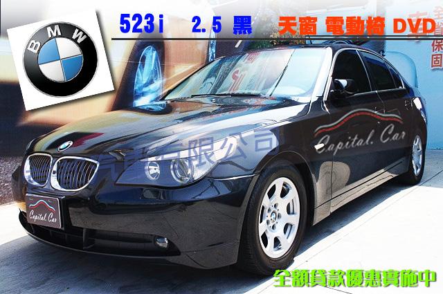 熱門推薦二手車-2006年BMW523i