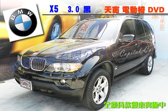 熱門推薦二手車-2004年BMWX5