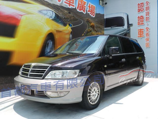 熱門推薦二手車-2002年MITSUBISHISavrin