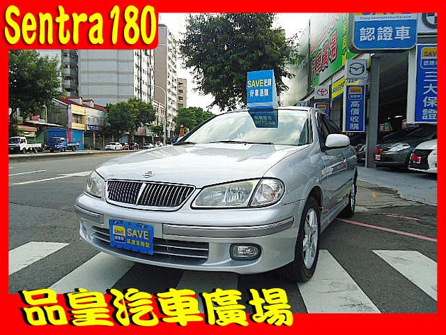 熱門推薦二手車-2001年NISSANSENTRA 180