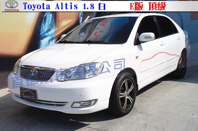 熱門推薦二手車-2006年TOYOTAAltis