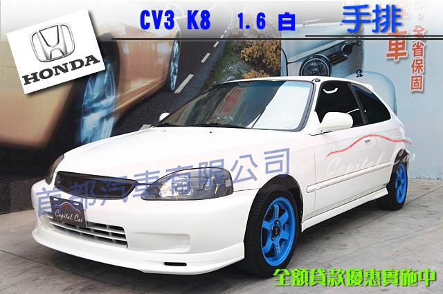 熱門推薦二手車-2000年HONDACV3