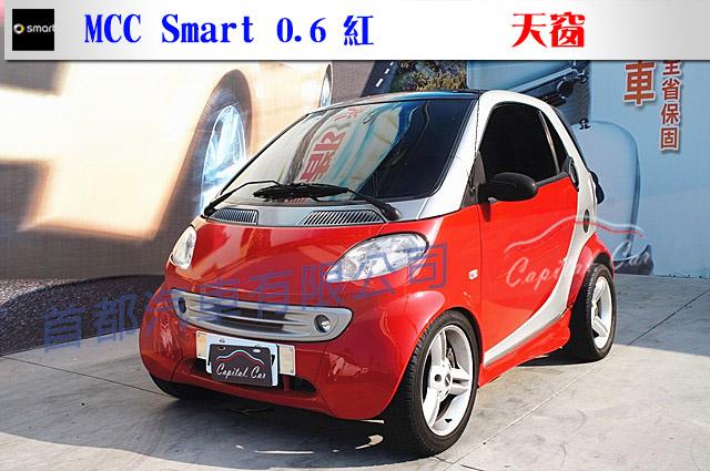 熱門推薦二手車-2000年SMARTFor Two