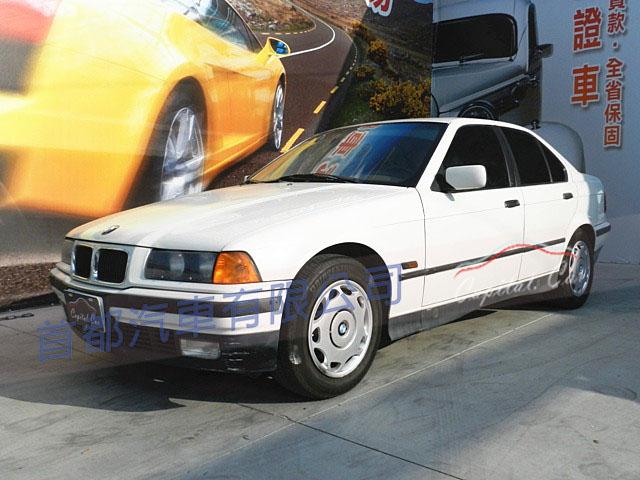 熱門推薦二手車-1996年BMW318i
