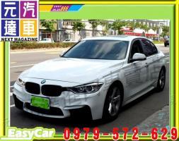 2012年BMW 328i