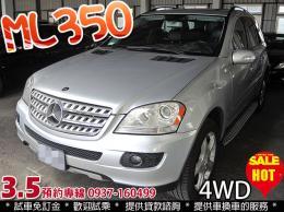 BENZ ML 350