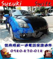 2005SUZUKI Swift