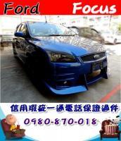 2005年FORD Focus 2.0s