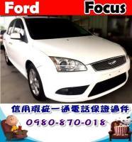 2008年FORD Focus 2.0s