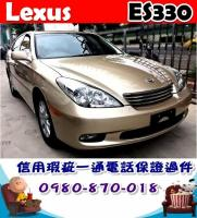 2003年LEXUS ES330