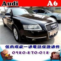 2005年AUDI A6