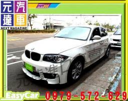 2009年BMW 120i