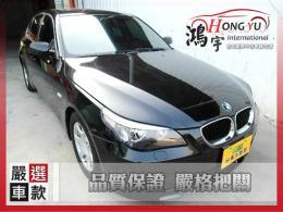 2005年BMW 520i