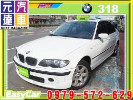 2004年BMW 318i