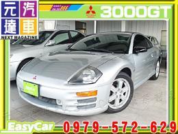 2001年MITSUBISHI 3000GT