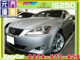2005年LEXUS IS250