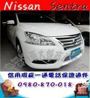 2015年NISSAN Sentra