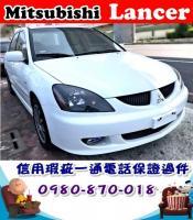 MITSUBISHI Global Lancer