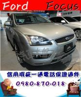 FORD Focus 2.0s