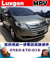 LUXGEN 7 MPV