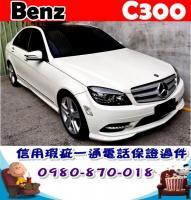 BENZ C300