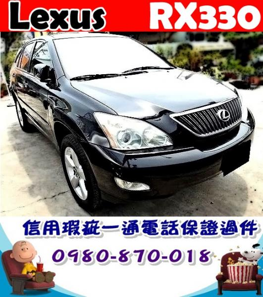 Lexus 2005 Rx330: 中古車王-全國優質中古車、二手車資料庫